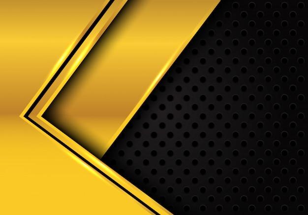 黒い金属サークルメッシュバックグラウンド上の抽象的なゴールドの矢印。