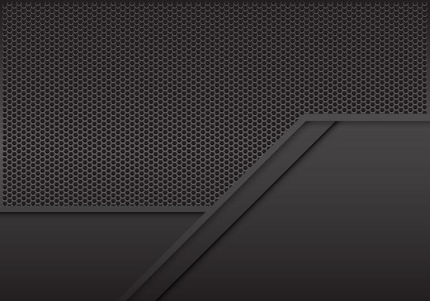 空白スペースの背景を持つ抽象的な暗い灰色六角形のメッシュ。