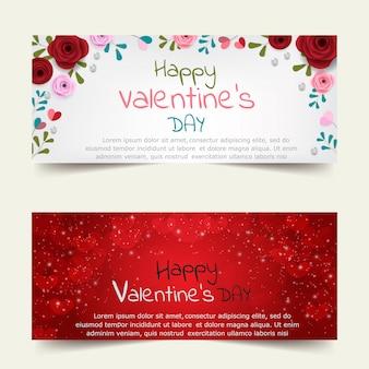 バレンタインデーグリーティングカード