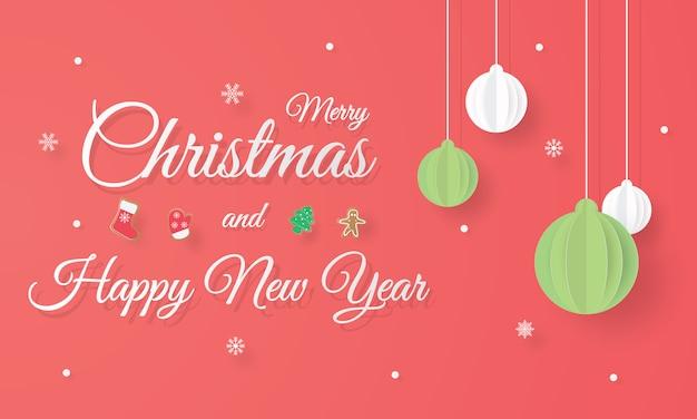 メリークリスマスと新年あけましておめでとうございます、ペーパーカット