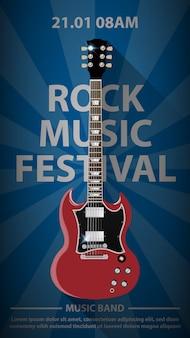Шаблон плаката флаера фестиваля рок-музыки