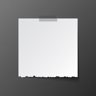 Белая бумага для заметок с тенью