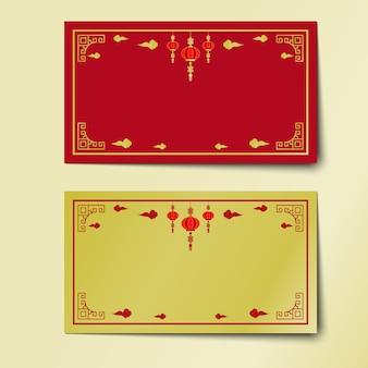 中国の新年の赤と金の背景デザイン