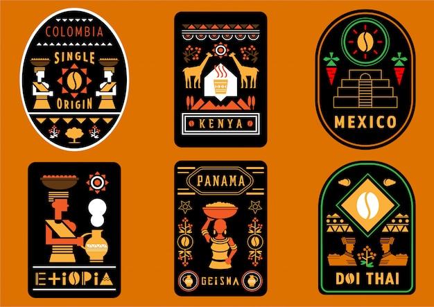 幾何学的な図とコーヒーのラベルデザイン
