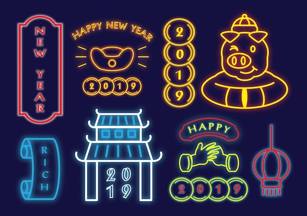 中国の新年の光を祝う