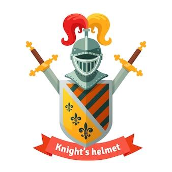 中世の紋章の騎士のヘルメット