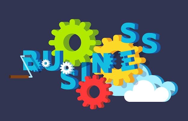 Вращающиеся зубчатые колеса технологического бизнеса