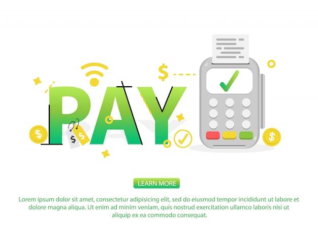Концепция бесконтактных платежей