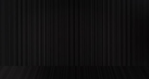 舞台背景と黒いカーテン
