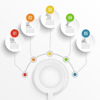 Векторный инфографический шаблон с трехмерной бумажной этикеткой