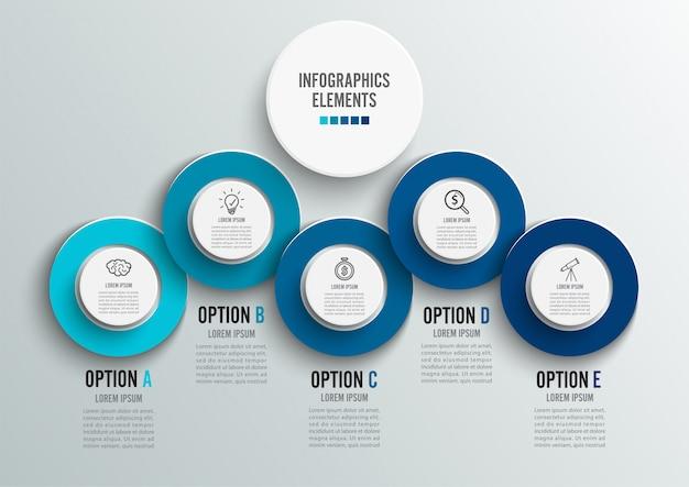 Шаблон временной шкалы инфографики цветной горизонтальный