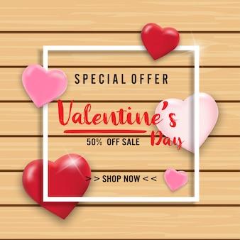 木製の風船の心とバレンタインの日販売の背景。