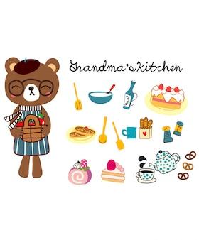 おばあちゃんのキッチン