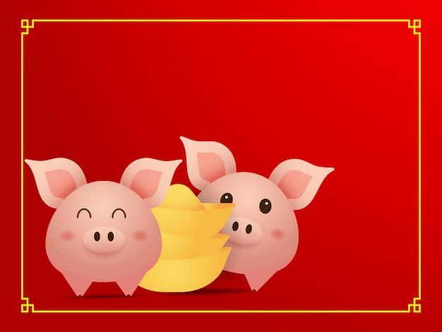 カップルかわいいブタと赤の背景漫画中国の旧正月のベクトル図に金のイラスト