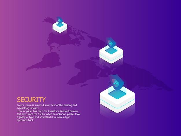 ネットワークセキュリティー