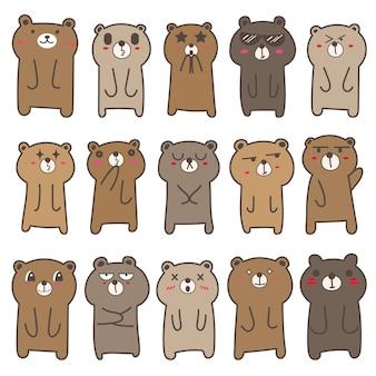 かわいいクマのキャラクターデザインのセットです。ベクトルイラスト。