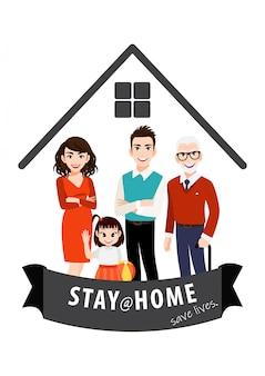 滞在ホームバナーテンプレートと漫画のキャラクター。家に立っている家族。隔離または自己分離。医療コンセプト。コロナウイルスに感染する恐れ。トレンディなフラットアイコンベクトル