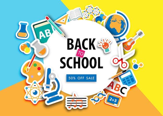 アイコンのステッカーベクトルと学校の販売の背景に戻る