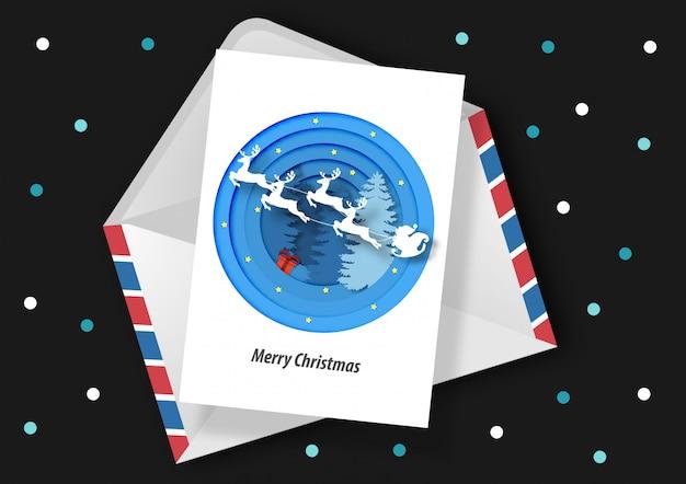 クリスマスカードのペーパーアート