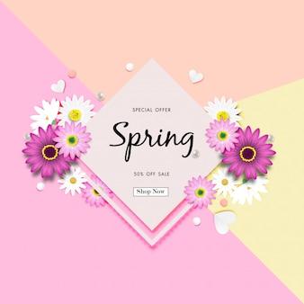 カラフルなデイジーの花の花のデザインのベクトルと背景オフ春