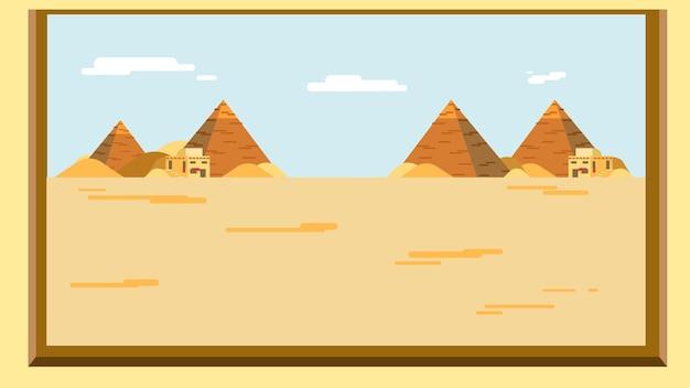 ピラミッド、隔離された、ベクトル、イラスト