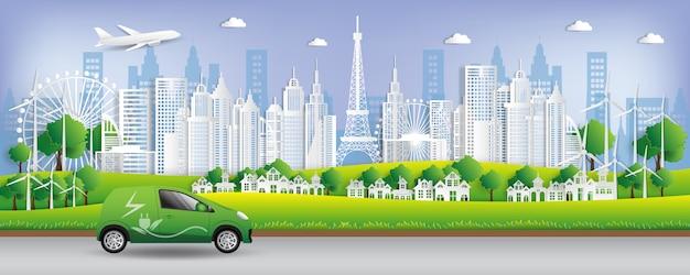 ベクトルイラスト。環境にやさしいコンセプト、緑の都市が世界を救う