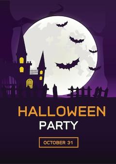ハロウィーンの夜の背景幽霊家と満月