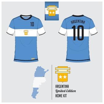 アルゼンチンサッカーユニフォームまたはサッカーキットのテンプレート