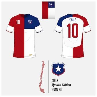 チリサッカーユニフォームまたはサッカーキットのテンプレート