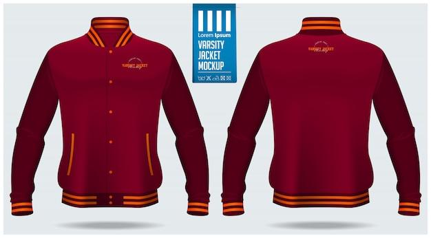 Шаблон университетской куртки