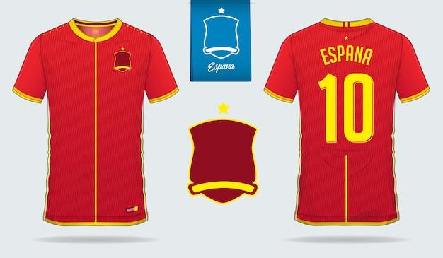 スペインサッカージャージーまたはフットボールキットのテンプレート