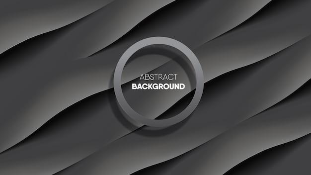 サークルフレームと抽象的な黒い滑らかなシルク生地の背景。
