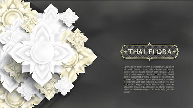 背景のような黒板に抽象的な白と金の花の紙のカットスタイルの束