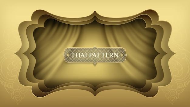 抽象的な黄金の紙アートストライプと黄金のカーテン。