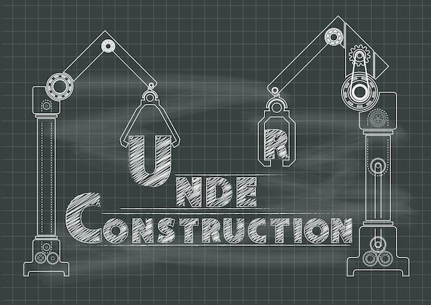 建設中のクレーンのギアと歯車の黒板