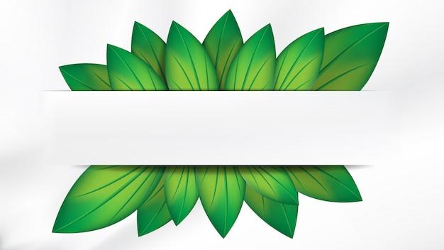 白地に白のバナーと抽象的な現実的な緑の葉