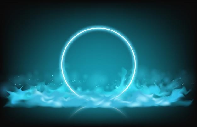 抽象的な青いネオンライトサークルフレームと煙の背景