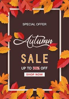 葉のバナーと秋のフレーム