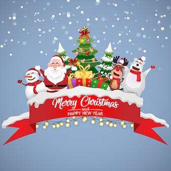 Счастливого рождества с поздравлением санты и друзей