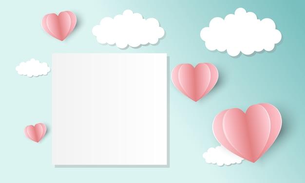 ハートバルーンと正方形のフレームで愛とバレンタインの日のイラスト。紙のカットスタイル。図