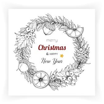 クリスマスと新年の背景とグリーティングカード。