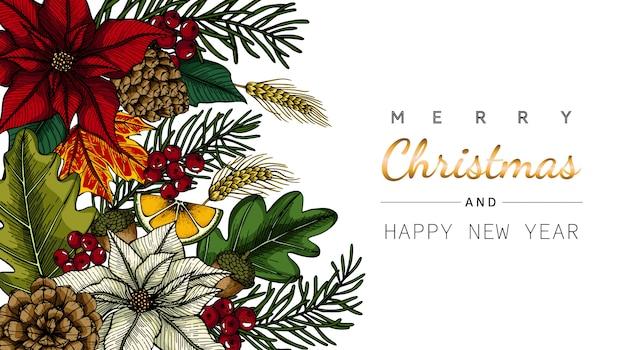メリークリスマスと新年の背景と花と葉のイラストを描いたグリーティングカード。