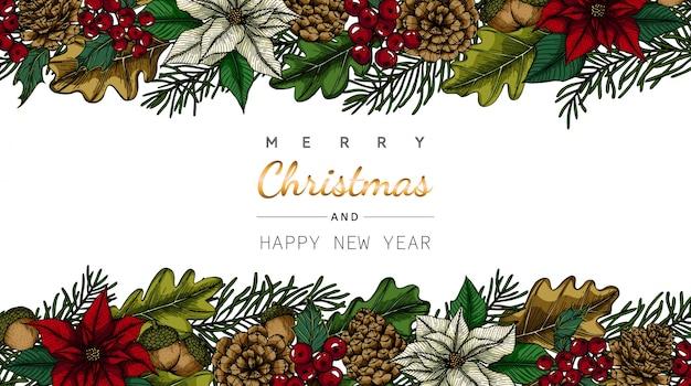 С рождеством и новым годом открытка с цветком и листьями