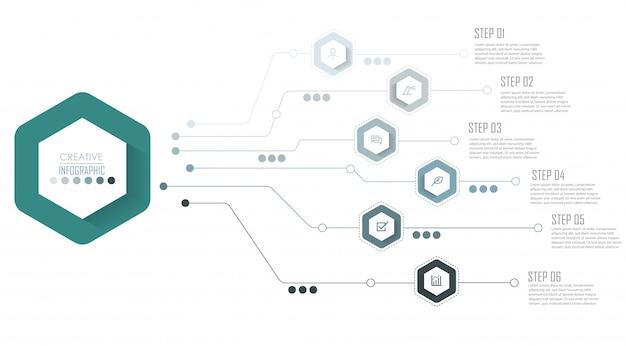 インフォグラフィックダイアグラムデザイン