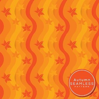 秋のストライプテーマのシームレスなパターン