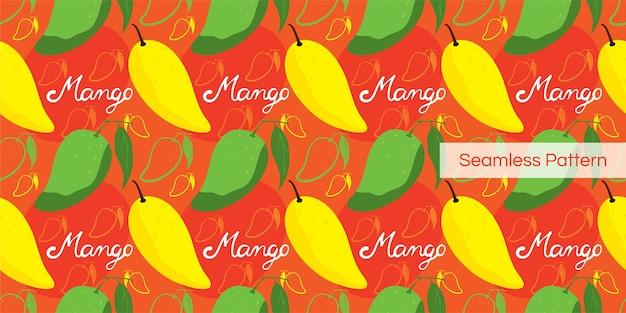 緑と黄色のマンゴーのシームレスなパターン