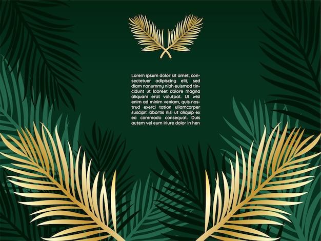 豪華な黄金の葉は、暗い緑の背景テンプレート