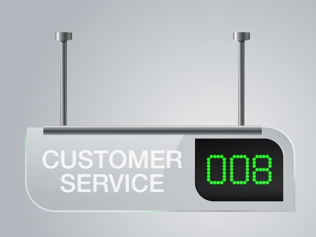 Знак обслуживания клиентов