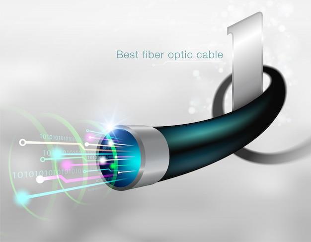 最高の光ファイバーケーブル大量のデータを素早く送信