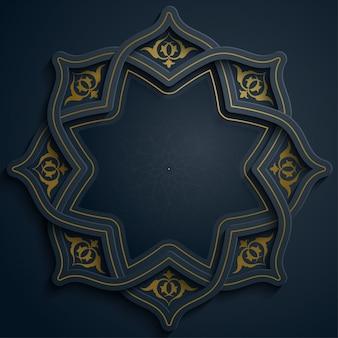 Арабский круг орнамент